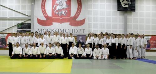 Итоговые зимние мероприятия Московской Федерации Айкидо